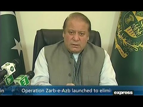 PM Nawaz Sharif Addresses to the Nation | 28 March 2016