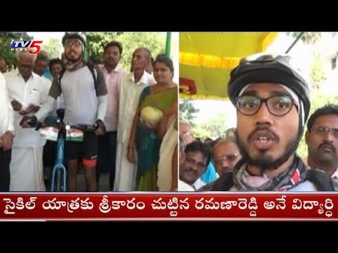 Student Ramana Reddy Starts His Cycle Protest For AP Special Status | Guntur Dist | TV5 News