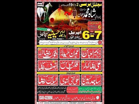 Live Majlis Aza 6-7 April 2019 Phanghali DHA Lahore