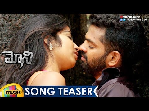 Latest Telugu Movie Songs | Moni Movie Song Teaser | Shravana Bhargavi | Lucky Ekari | Mango Music