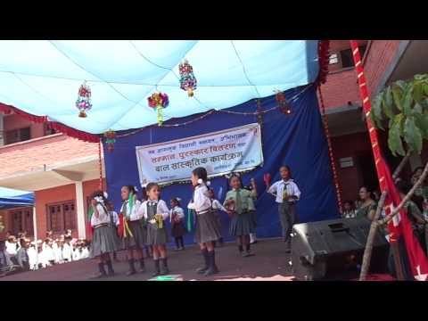 A Ko Anar Khaula video