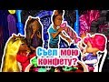 ЗАЧЕМ ЕМУ НОЖ?! stop motion Monster High / Монстер хай стоп моушен