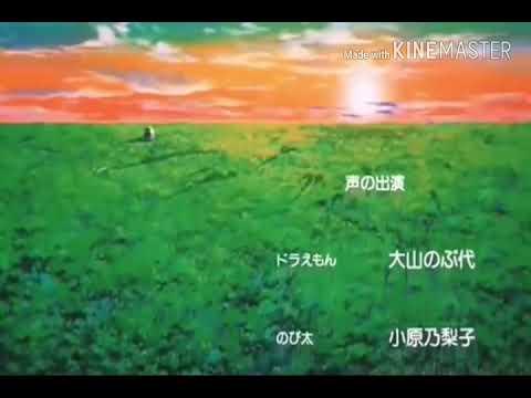 Doraemon movie ye bhi tha Nobita wo bhi tha Nobita ending song thumbnail