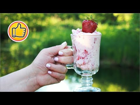 Клубнично-Творожный Десерт (Крем), #НаПрироде