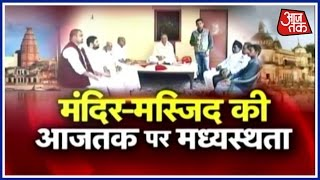 Download Aaj Tak's Panel Discussion On Ram Mandir Dispute 3Gp Mp4