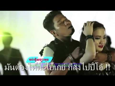 One More Night - เขมร [ซัพไทยมั่ว] video
