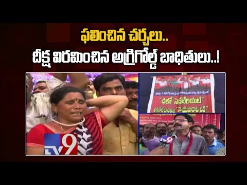 Agri Gold victims end protest as AP Govt assures help - TV9