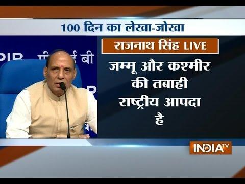 100 days of Modi govt: Rajnath Singh briefs media on the achievements