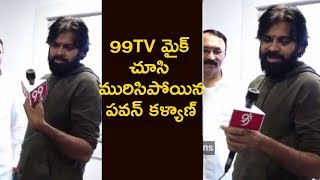 Pawan Kalyan Reveals his News Channel @Janasena IT Centre Launch
