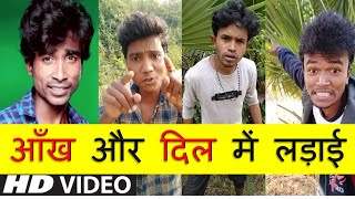 Must Watch New Funny Comedy Videos 2018 | PRINCE KUMAR M | Vigo Video