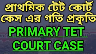 Tet, primary tet wrong question court Case latest news and announcements