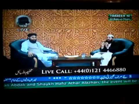 Urdu Rahe Huda - Islam Ahmadiyya / Qadiyani accepts ISLAM on LIVE TV