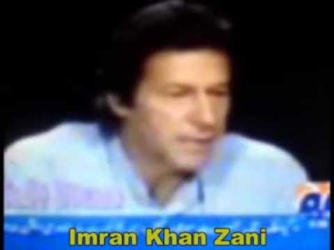 Ajmal Qasaab is from Mianwali, Imran Khan PTI Insaf