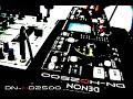 Denon DN-HD2500 Media Controller