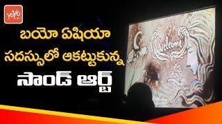 Sand Art Live @ BioAsia 2018 - 15th BioAsia @ Hyderabad - HICC - Telangana