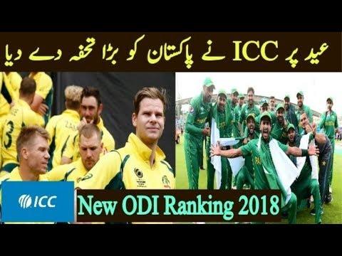 New ODI Ranking 2018 ||Pakistan Cricket Team ODI New Ranking 2018 thumbnail