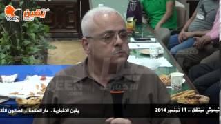 يقين | اتحاد الاطباء العرب يناقش كتاب