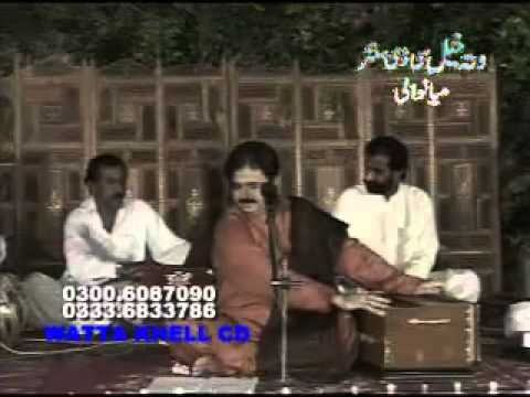 Pardesi Dhola (nice Song) Shafa Ullah Khan.flv video