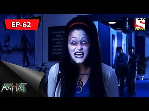 Aahat - আহত 6 - Ep 62 - 28th October, 2017 thumbnail