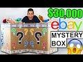 I Bought A $30,000 Mystery Box From eBay