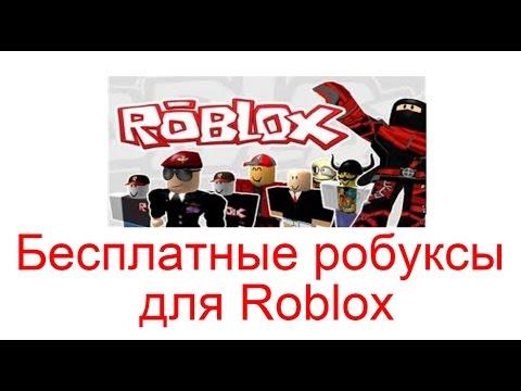 Как сделать свою одежду в roblox