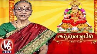 Dussehra: Dr Anantha Lakshmi Explains About Significance Of Annapurna Devi