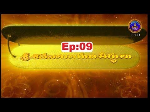 Sri Sivanarayana Teerthulu | EP 09 | 30-09-18 | SVBC TTD