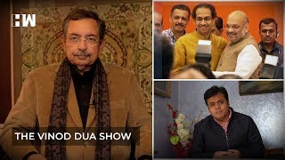 The Vinod Dua Show Episode 41: BJP-Sena alliance in Maharashtra & Death threats to journalists