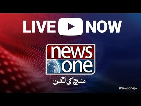 NEWSONE | Live Streaming | Return of Nawaz Sharif and Maryam Nawaz | Breaking News