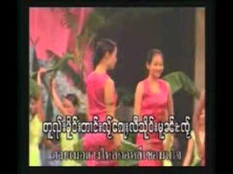 เพลงไตย เพลงไทยใหญ่ ชายหาญแลง ปีใหม่ไตย Music Videos