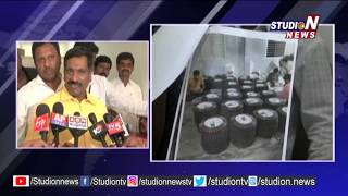 G.Narashimha Yadav Complaints on Bhaskar Reddy to EC