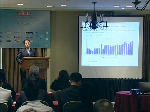 China Investment Symposium GCFF 2007 Toronto Event Video Videography