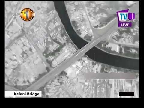a new kelani bridge |eng