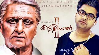 Simbu's Character Revealed for INDIAN 2   Shankar   Kamal Haasan