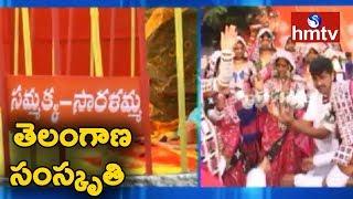 Telangana Culture Special Attraction In Prapancha Telugu Maha Sabhalu 2017  | hmtv News