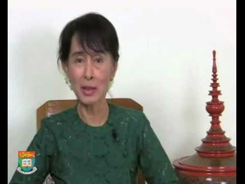 A Message From Suu Kyi to HK University