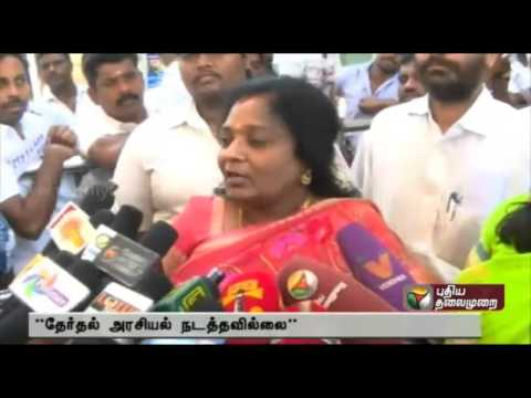 Tamilisai Soundararajan - No necessity for BJP to indulge in poll politics