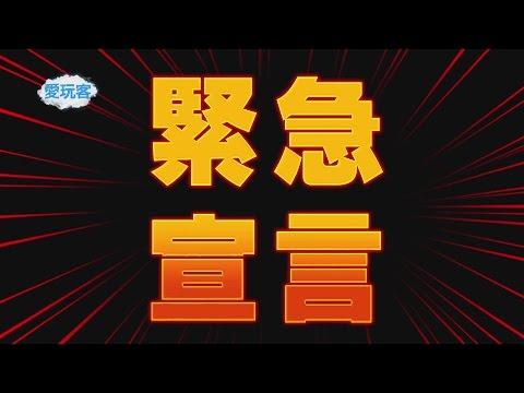 台綜-愛玩客-20160530 -【首爾】五熊的緊急宣言 鮪魚真情流露!!