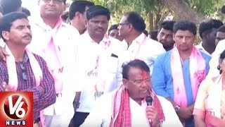 TRS Ministers Busy In Election Campaign | Telangana Assembly Elections 2018