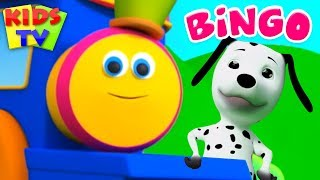 Bingo Song with Lyrics Nursery Rhymes | Bob The Train | Cartoon Videos - Kids TV