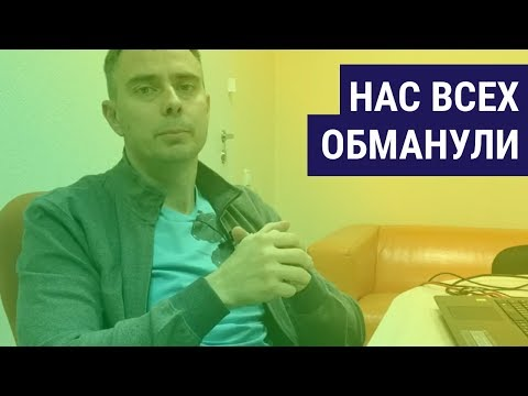 "№211 - Нас всех обманули терминами - bigdata, ibeacon, blockchain, ""machine learning"" AR/VR, AI..."