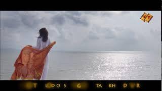 Haye teri rumala 1st look Tribute to Gopal Babu Goswami