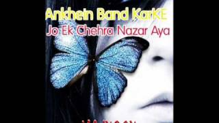 Ankhein Band KarKe Jo Ek Chehra Romantic Hindi Series No.11