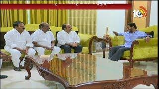 Meda Mallikarjuna Reddy Meets YS Jagan In Lotus Pond Joins YSRCP  News