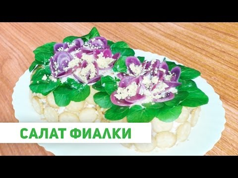 Салат со свиным языком и свежим огурцом