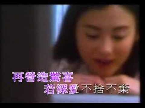 Cecilia Cheung - Any Weather