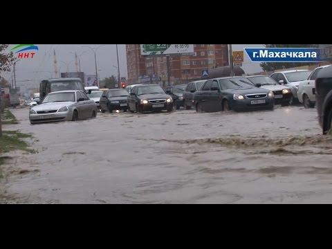 Потоп в столице Дагестана