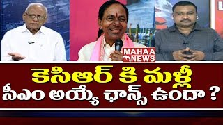 Everything You Need to Know about Counting of Votes | Mahakutami Vs TRS | IVR Analysis#1 | MahaaNews