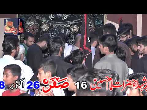 Matamdari  | 16 Safar 2018 | Machiana Gujrat ( www.GujratAzadari.com)