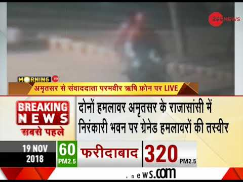 Punjab Police release CCTV footage of bike used in Amritsar attack